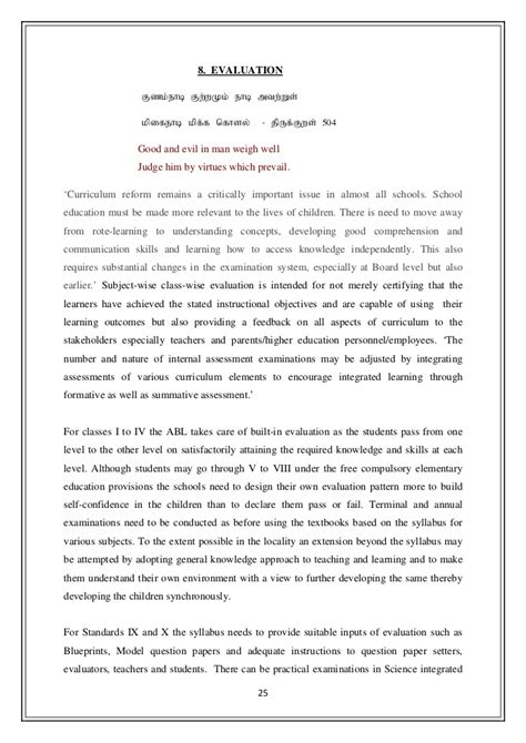 Acceptance Letter Meaning In Tamil letter of resignation meaning choice image letter format