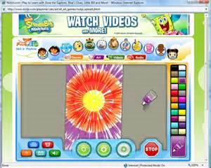 november 2008 memade kidsworld