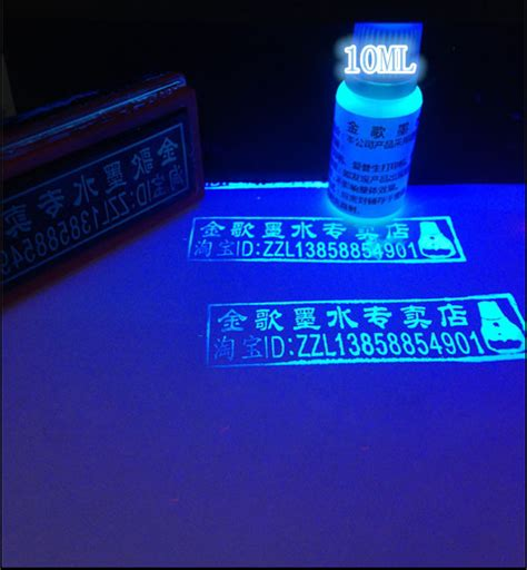 Toner Glow Glowing Skin invisible ink ideal for secret message invisible st