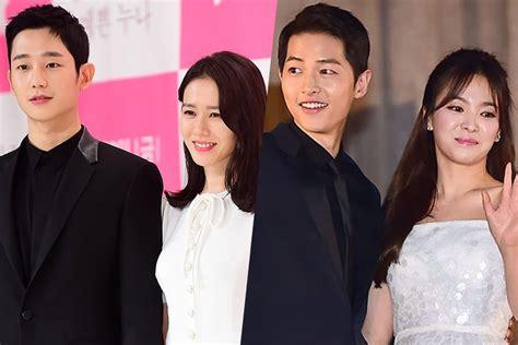 film korea inspirasi wow song song couple jadi inspirasi judul drama jung hae