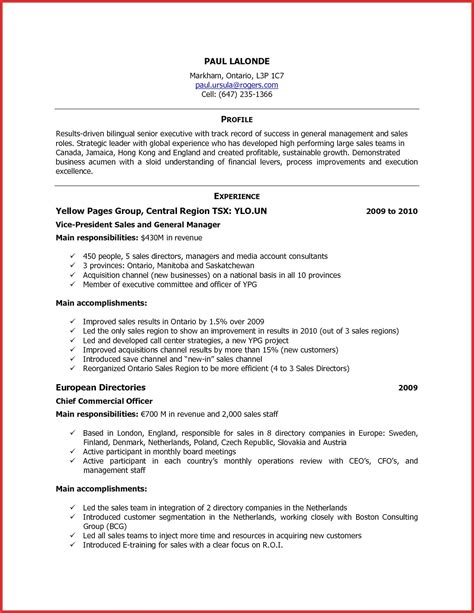 lovely excellent resume resume pdf