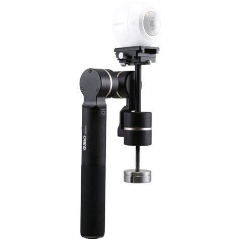 Feiyu G360 Panoramic Gimbal feiyu tech g360 panoramic gimbal black expansys
