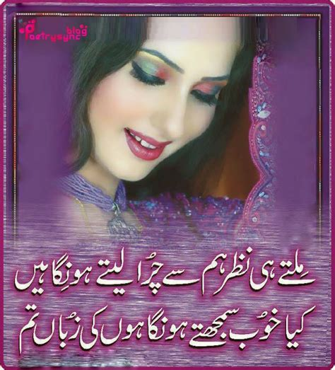 urdu shayari sms urdu shayari love romantic inspirational quotes gallery