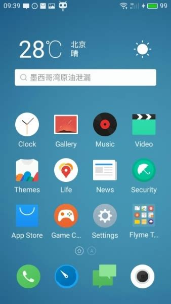 themes for redmi 1s xda rom flyme os 5 updated weekly xiaomi redmi 1s