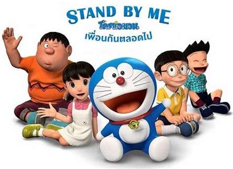 film doraemon stand by me blog archives backstage