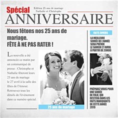 Modèle De Lettre D Invitation Anniversaire De Mariage Invitation Anniversaire De Mariage Popcarte