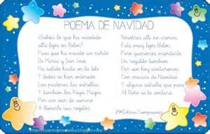 poemas profesora de infantes recursos infantiles poemas de navidad