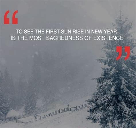 membuat quote gambar 10 quote tahun baru dari tokoh inspiratif untuk membuat