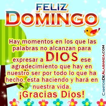 imagenes de jesus feliz domingo 161 feliz domingo 30 brillantes tarjetas para enviar ahora