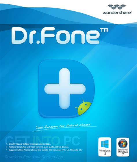 dr fone wondershare dr fone free download