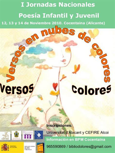 literatura paname 241 a hoy concurso de poesia infantil concurso de poesia infantil