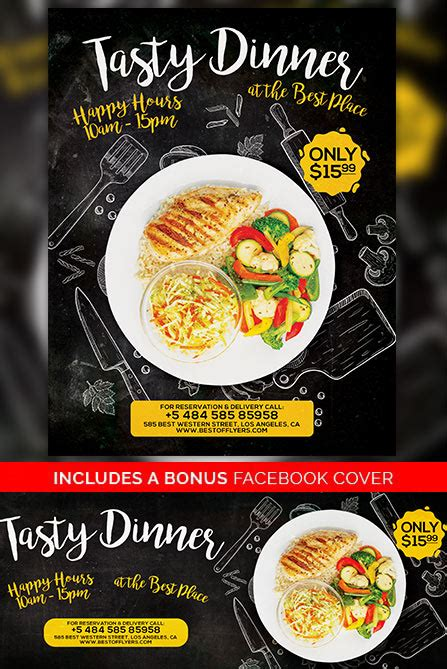 Tasty Dinner Free Poster Template Best Of Flyers Dinner Poster Template