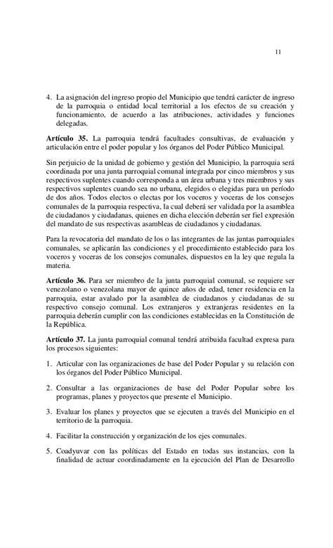 ley no 133 11 orgnica del ministerio pblico ley org 225 nica del poder p 250 blico municipal versi 243 n final