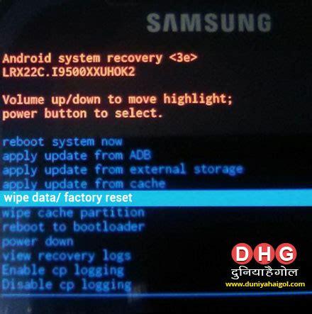 pattern lock todne ka tarika in hindi android mobile क प टर न ल क ख लन क आस न तर क
