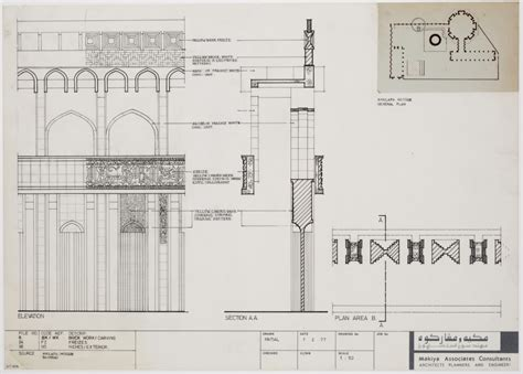 Plan Design Build khulafa central mosque northeast elevation exterior