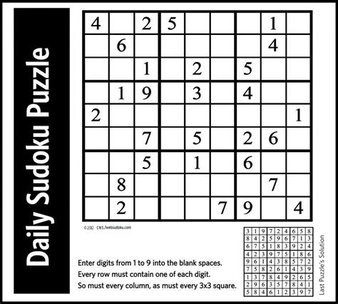 printable sudoku new york times randall tewell s blog