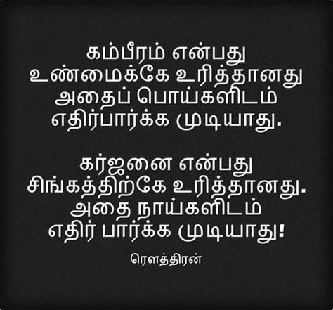psychological quots in tamil 66 best tamil quotes images on pinterest inspiration