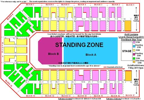 Barclays Center Floor Plan by Rapper Willie D And Wife Barclays Center Floor Plan