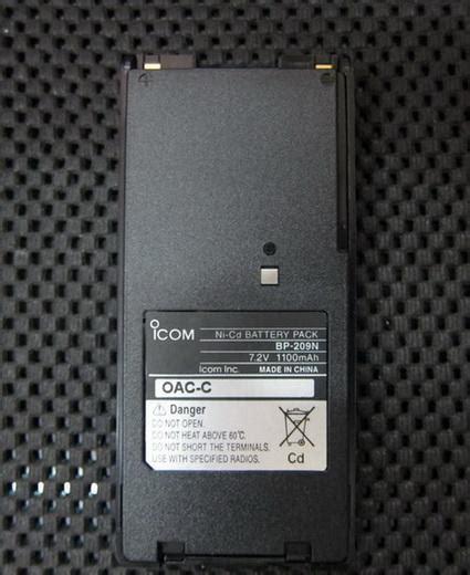 transistor icom v80 cme komunikasi icom ic 7h 28 images icom 187 187 cme komunikasi transistor icom v80 28