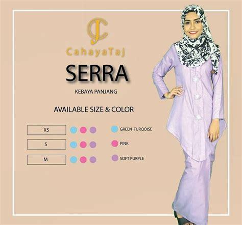 butik hnz koleksi baju kurung moden mewah koleksi pakaian muslimah terbaru dari cahaya taj butik