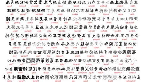 imagenes de palabras en chino letras para tatuajes en chino letras para tatuajes