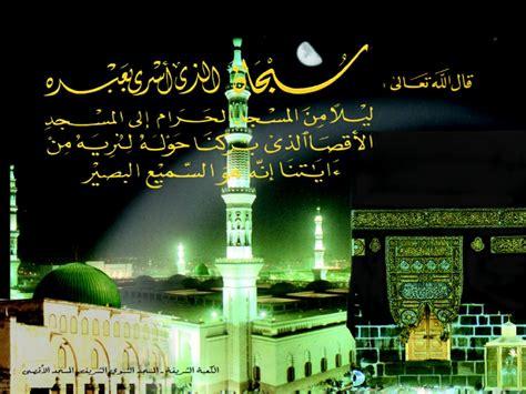 wallpaper keren islam seratus wallpapers gambar islami part 27