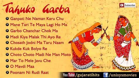 gujarati wedding song list best of navratri garba songs gujarati most popular