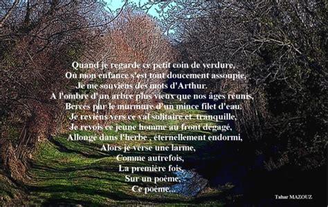 Commentaire Dormeur Du Val by Le Dormeur Du Val