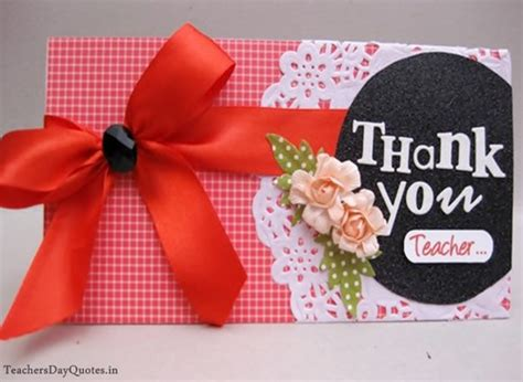 Beautiful Greeting Cards For Teachers Day