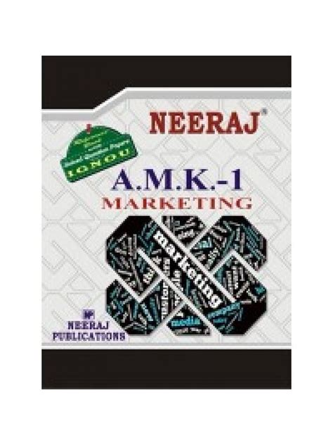 Ignou Mba Guide Books by Amk1 Marketing Ignou Guide Book For Amk1 Medium