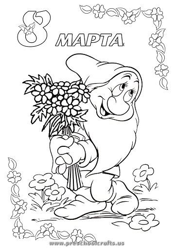 preschool coloring pages for march printable 8 march coloring pages preschool crafts