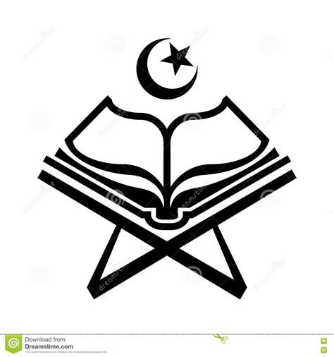 Alquran Black And White clipart quran collection