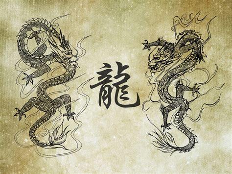 龙字书法欣赏 中国传统2012新春图片