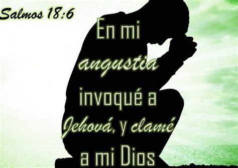 imagenes sobre orar 191 c 243 mo orar correctamente para que mis oraciones sean