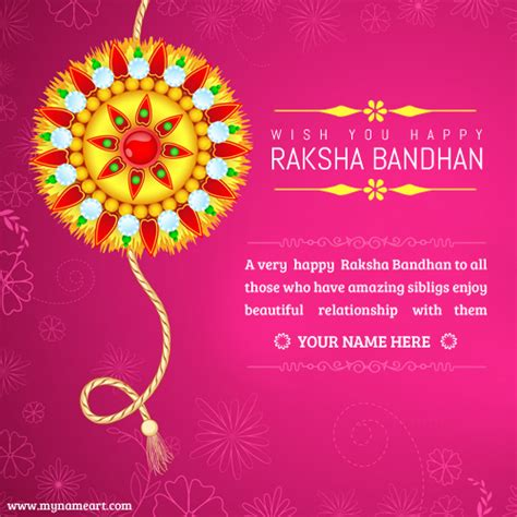 Greeting Card Templates For Raksha Bandhan by Write Your Name On Raksha Bandhan Greetings Card Wishes