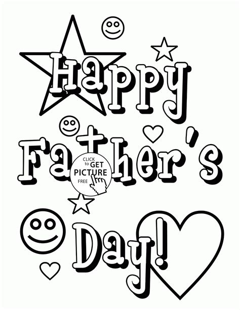 fathers day cards printables s day card coloring page for happy s