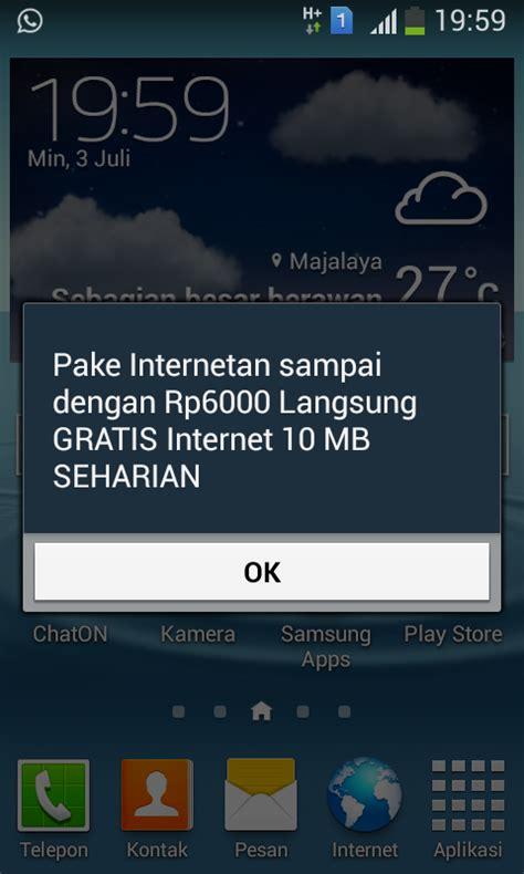 Indosat 10mb surat terbuka untuk indosat notifikasi popup indosat