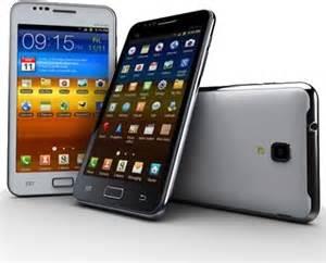 Mobile Phone G Tel Zimsmartphones