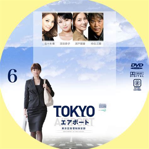 My Date With A Vire 3 6 Dvd ginmaku custom dvd labels 版 映画 洋画 邦画 カスタムdvdラベル 2012年10月