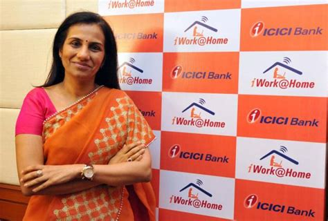 icici bank offers work from home for business line