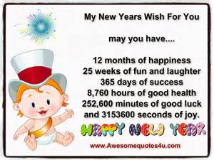 awesome quotes happy new year