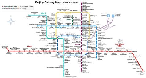 beijing subway map ferm 2014 in beijing