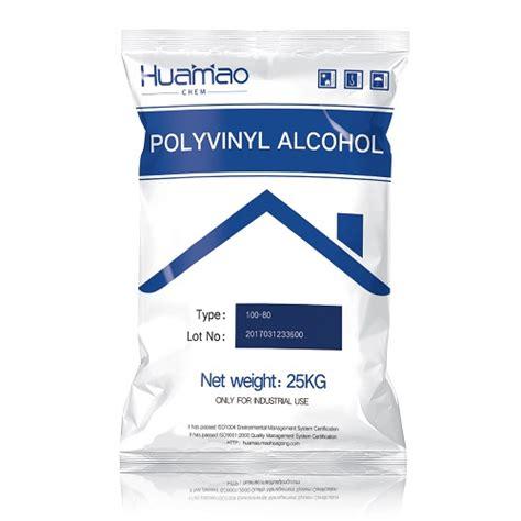 Polyvinyl Alcohol Buy Amp Pva2699