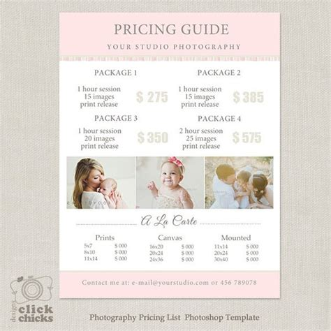 Photography Package Pricing List Template Photography Photography Pricing Template