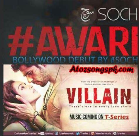 download mp3 from villain download awari mp3 songs download ek villain 2014 awari