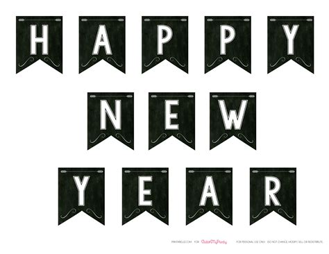 free printable banner happy new year free chalkboard new year s party printables full set