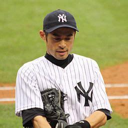 What Position Does Ichiro Suzuki Play Japanese Players In Mlb Living Language