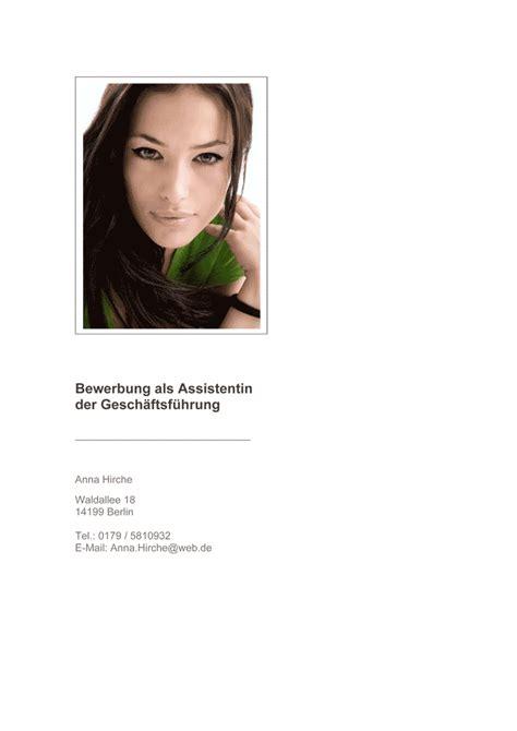Bewerbungsschreiben Verkäuferin Mode Pin Bewerbungsvorlage Verk 228 Uferin Anschreiben On