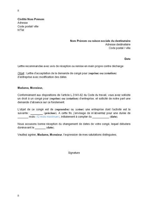 Modele De Lettre Reprise D Entreprise Lettre D Acceptation Par L Employeur De La Demande De Modification Des Dates Du Cong 233 Pour