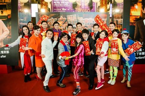 new film malaysia 2015 gong xi fa cai chinese new year 2015 movies gsc